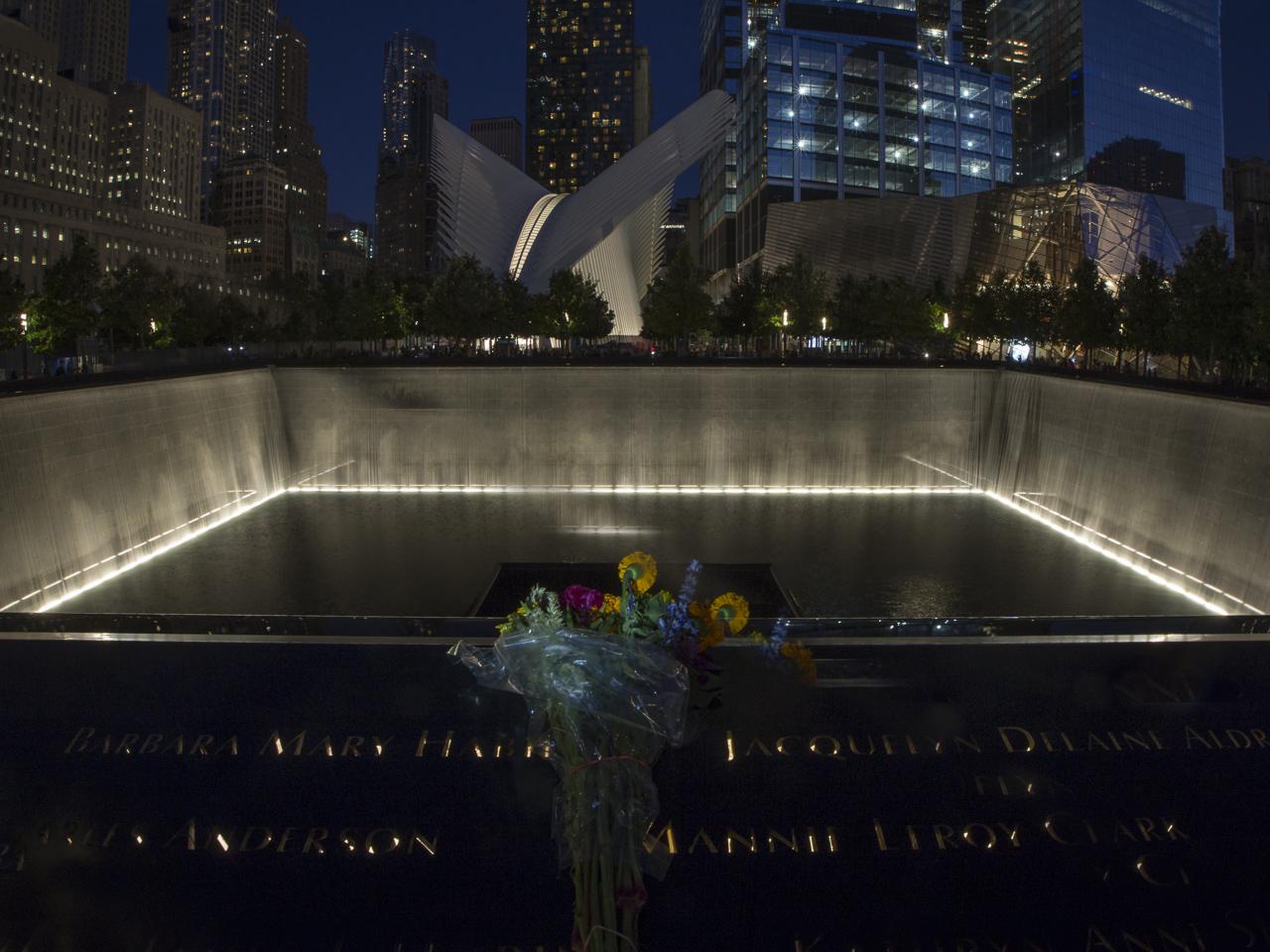 NYC Ground Zero - Digital (Night) - Name Withheld Per Request
